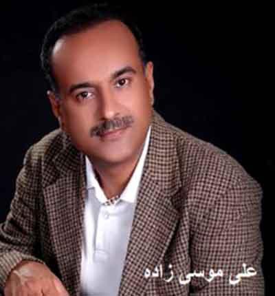 علی موسی زاده از اینجا تا به شیراز خیلی راهه