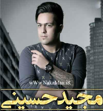 مجید حسینی زندانی