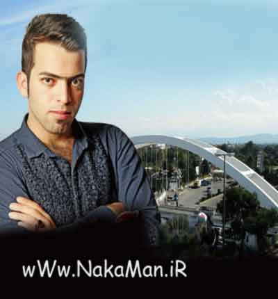 رامین مهری اره زندانیمه