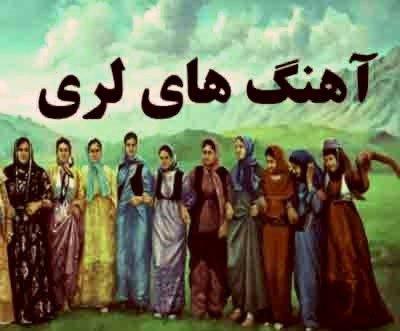 حشمت الله رجب زاده خرم آبادی