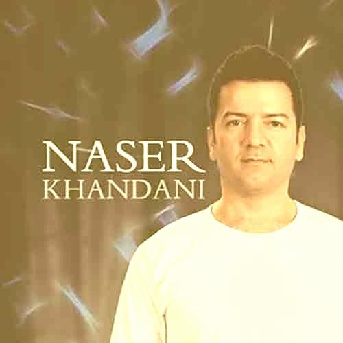 ناصر خندانی چهارشنبه