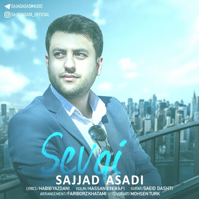 سجاد اسدی سئوگی